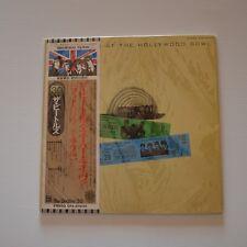 THE BEATLES - At the Hollywood bowl - 1977 JAPAN LP