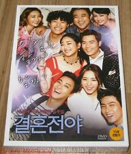 MARRIAGE BLUE 2PM Taec Yeon Lee Yeon Hee K-MOVIE L.E DVD + PHOTO BOOK SEALED