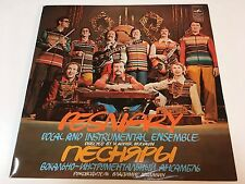 Pesniary Vocal Instrumental Ensemble LP Melodiya Soviet Byelorussian