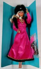 Russian Barbie Doll (Dolls of the World Collection) [NO BOX]