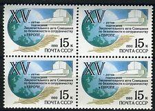 6093a - RUSSIA 1990 - Europa KSZE - MNH(**) Set - Block  of 4