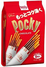 Japanese Glico POCKY Chocolate Biscuit Stick POCKY Chocolate 9 sachets packs