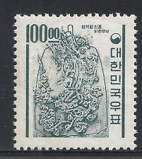 South Korea 1963 MI 392  MNH  F/VF
