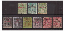 Morocco - SG 1/9 - g/u - short set - 1891/1900 - surcharges on 5c - 50c