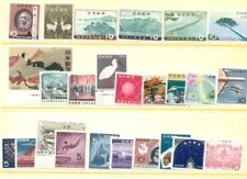 Japan Stamps:1960 Commemoratives Year Set  Mint Non Hinged