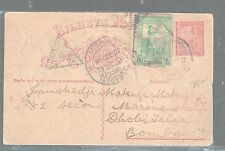 PORTUGUESE INDIA (PP2604B) 1940 PSC UPRATED TO BOMBAY CENSORED