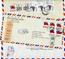 Lot of 3 Taiwan China & Airmail Covers to USA Postmarks - Pictorial Stamps
