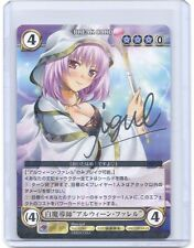 Aquarian Age BREAK CARD No. 0290 silver foil signed TCG Japan anime card #2