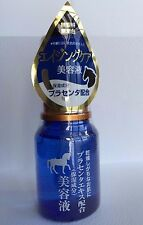 DAISO JAPAN / Essence Moisturizing Placenta compounded Aging skin care Free ship