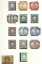 Latvia collection of 21 stamps  MLH/CANC  VF