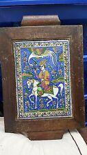 Antique Arab Qajar Polychrome Glazed Pottery Plaque C.1880 Tile Men Riding Horse