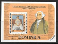DOMINICA SGMS833 982 ROYAL BABY MNH