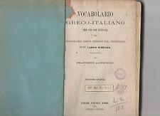 vocabolario greco-italiano- dott carlo schenkl tradotto da francesco ambrosoli