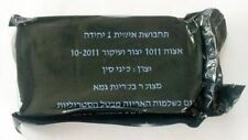 First Aid Sterile IDF Bandage Israel Medic Zahal Army Emergency Vacuum Sealed