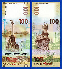 Russia New 100 Rubles 2015 Fds/Unc Commemorative Crimea Sevastopol with QR Code