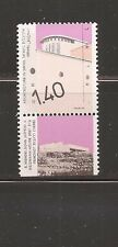 Israel 1990 1.40NIS Architecture - Bale 1047-I - One bar of Phosphor on Left