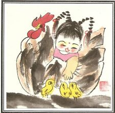 NEW CHINESE Original Painting Big Fu 大阿福 Chicken 15cmx15cm Frame not included