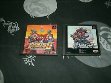 Shin Super Robot Taisen And SRW IV Scramble For Sony PlayStation, PS2 and BC PS3