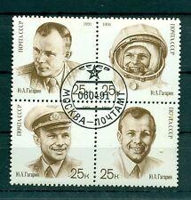 Russie - USSR 1991 - Michel n. 6185/88 A - Journée de la cosmonautique - oblit.