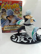 GINTAMA DX FIGURE: GINTOKI SAKATA DRAGON BALL KAMEHAMEHA VERSION BANPRESTO JAP