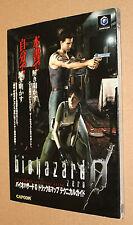 Resident evil Biohazard Zero 0 GC Japanisch Guide lösungsbuch 21x15cm/125 Seiten