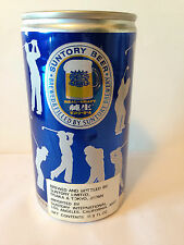 Suntory Beer Can from Japan