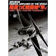 Aircraft Book Japan 065 WWII Army Type 1 Fighter Hayabusa
