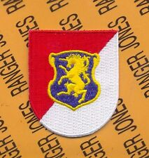 US Army 6th Cavalry Regiment ACR beret flash patch