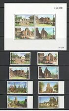 THAILAND: LOT # 16 /***ARCHITECTURE*** / SET & SS & 1 OTHER SET/ MNH.