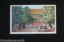 old China postcard,temple of confucius Peking,used