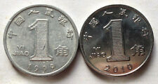 China 1 jiao coin 1999 & 2010 2 pcs