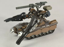 Armored Core 3rd Nexus Iron L-OW75 Figure (Brown) NEW US SELLER