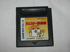 Hamster Club Game Boy Color GBC Japan cartridge only
