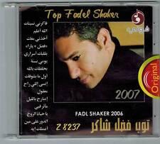 Arabische Musik - Fadl Shaker -  Top 2007