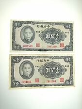 (2) 1941 CENTRAL BANK OF CHINA 100 YUAN WORLD CURRENCY BANKNOTES