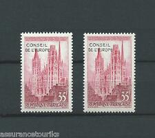 FRANCE SERVICE - 1958 YT 16 - TIMBRES NEUFS** LUXE