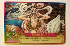 One Piece Card OnePy Berry Match IC IC6-53