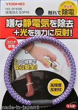 Static Electricity Removal & Reflective Material Discharge Firefly Purple Japan