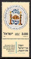 Israel - 1977 Sabbat - Mi. 699 MNH