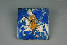 Antique Persian Islamic Middle Eastern Qajar Ceramic TILE Horseman Polo 19th c