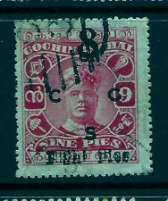 PAY 1/2 THE MARKED PRICE, COCHIN, SG021b OVPT. DOUBLE,CAT £325 KGVI,INDIA,INDIAN