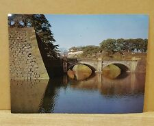 Vintage Postcard ~ Imperial Palace and the Double Bridge, Tokyo, Japan