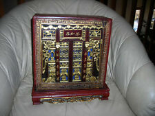 ELABORATE HAND CARVED WOOD MOP VINTAGE/ANTIQUE CHINESE ALTAR OR SHRINE 15X13X5