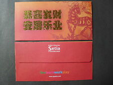 ANG POW RED PACKET - SP SETIA 2014 (2 PCS)
