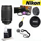 AF Zoom NIKKOR 70-300mm f4-5.6G Lens + NIKON HB-26 + GIFTS FOR NIKON D3000 D600