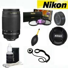Nikon AF Zoom NIKKOR 70-300mm f4-5.6G Lens + GIFTS FOR NIKON D7200 SHIPS FR