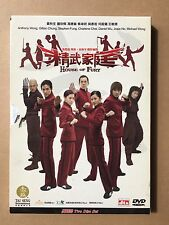 Hong Kong DVD - House of Fury (Anthony Wong, Twins, & Stephen Fung)