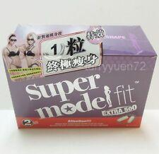 2MAX Super Model Fit Extra 500 Slim Hip / Waist / Leg 60 Capsules