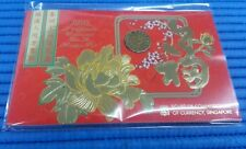 1998 Singapore Mint's Uncirculated Coin Set HongBao Pack Lunar Tiger 1¢-$5 Coin