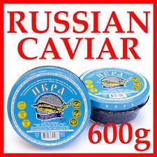 RUSSISCHER SCHWARZER KAVIAR 600 G (6 X 100 G) RUSSIAN BLACK CAVIAR